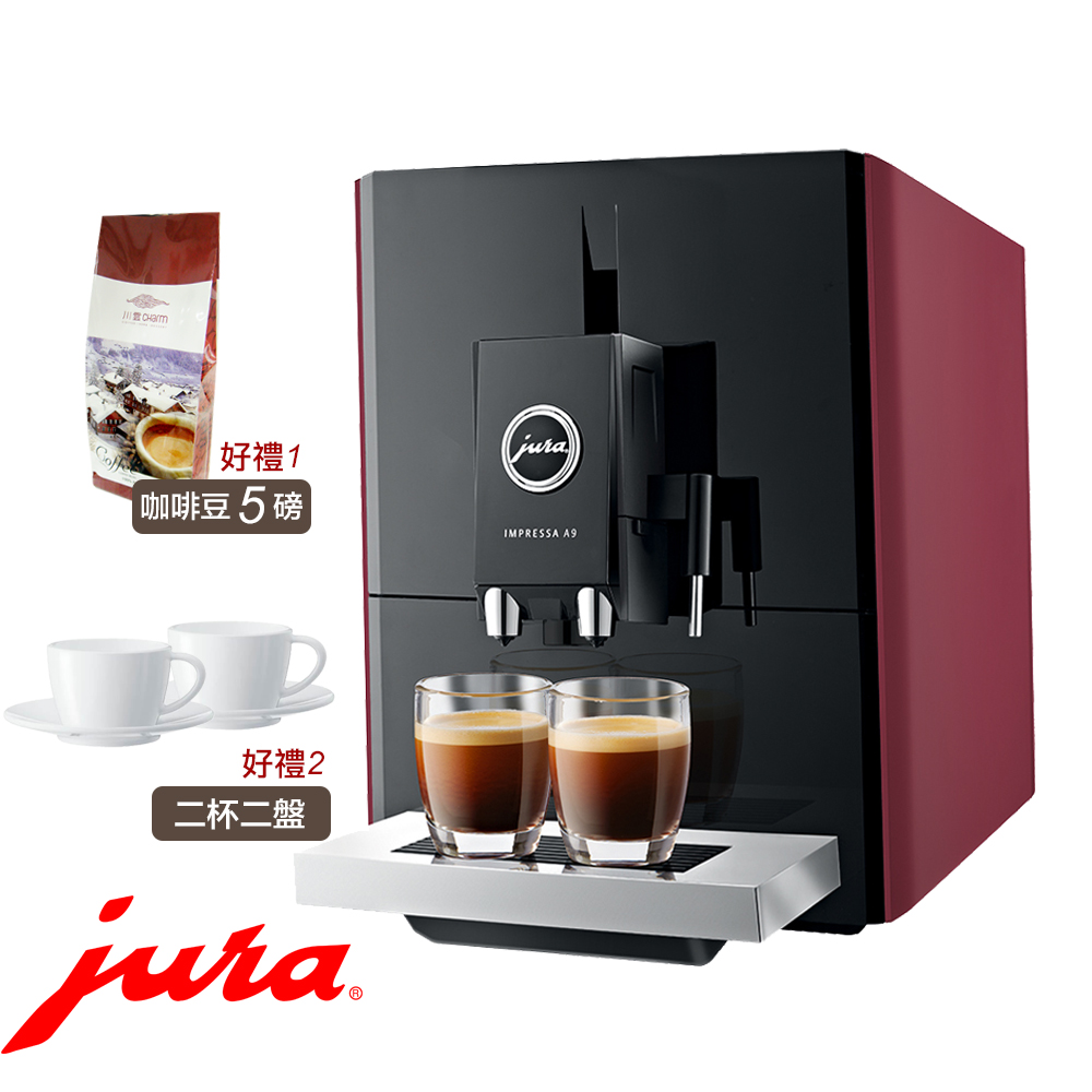 Jura 家用系列 IMPRESSA A9 全自動研磨咖啡機