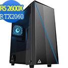 技嘉B450平台[聖光戰狂]R5六核RTX2060獨顯電玩機