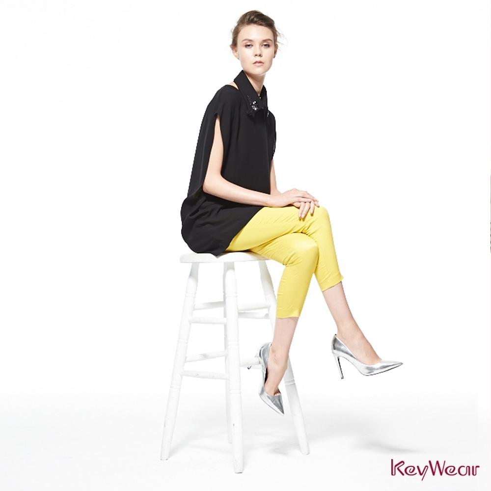 KeyWear奇威名品    微量元素冰涼感特彈內搭褲-芥茉黃色