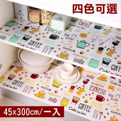 【挪威森林】日本熱銷防潮抽屜櫥櫃墊-格紋款(45x300cm 一入)