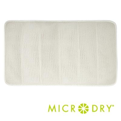 MICRODRY時尚地墊 3D舒適浴缸墊【珍珠白/S】