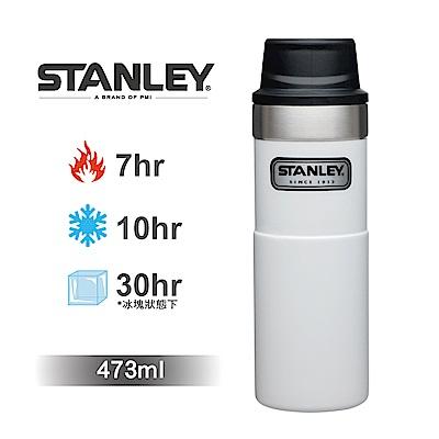 美國Stanley 時尚2.0單手保溫咖啡杯473ml-簡約白