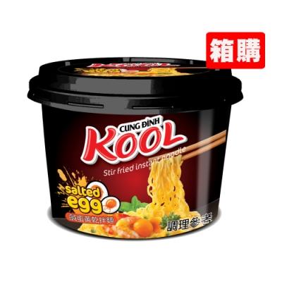 KOOL 鹹蛋黃乾拌碗麵(90gx12碗/箱)