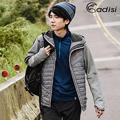 ADISI 男撥水保暖拼接彈性連帽外套AJ1821061【中灰】