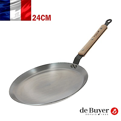 法國de Buyer畢耶 原礦木柄蜂蠟系列-法式可麗餅鍋24cm