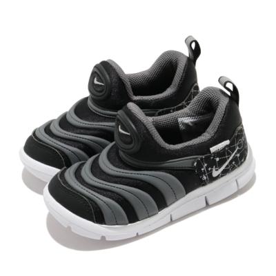 Nike 慢跑鞋 Dynamo Free 運動 童鞋 基本款 套腳 簡約 毛毛蟲 舒適 小童 黑 灰 DC3273001
