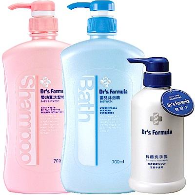 台塑生醫 嬰幼童雙重洗淨組(嬰兒沐浴X1 嬰幼童洗髮X1 抗菌洗手乳X1)