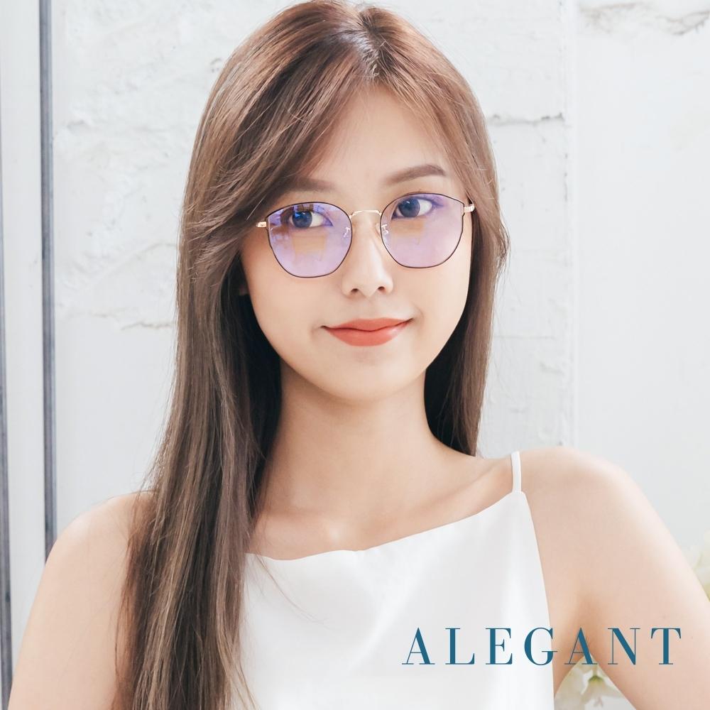 ALEGANT法式優雅復古輕量鈦金屬質感縷空貓眼鏡框UV400濾藍光眼鏡│馬內的沙龍提筆