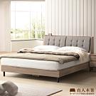 直人木業-KEN古橡木6尺收納床組 (床頭加床底)