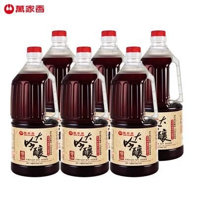 萬家香 大吟釀醬油1500ml*6瓶