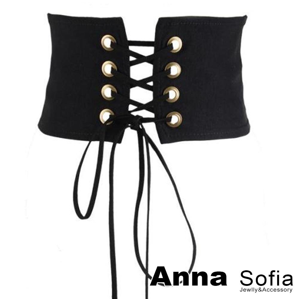 AnnaSofia 銅圈綁帶訂製款彈布 寬版腰帶馬甲腰封(酷黑系)