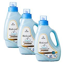台塑生醫 BioLead 抗敏原嬰童專用洗衣精(1.2kg)x3入