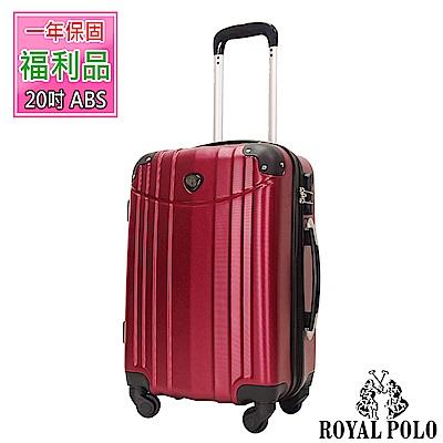(福利品 20吋) 微笑世紀ABS硬殼箱/行李箱