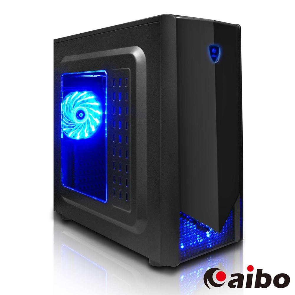 aibo 修羅 USB3.0 透明側板 全黑化架構電腦機殼