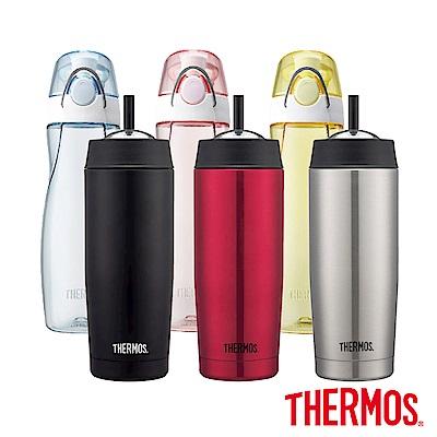 [買瓶贈瓶]THERMOS 膳魔師不鏽鋼真空吸管隨行瓶0.47L(TS403)