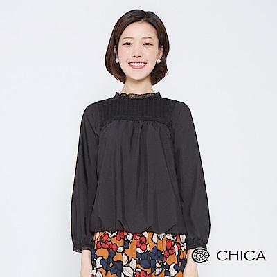 CHICA 法式古典排釦蕾絲宮廷領上衣(2色)