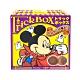 Bourbon北日本 米奇家族北日本代可可脂萬聖節魔術盒巧克力(42g) product thumbnail 1