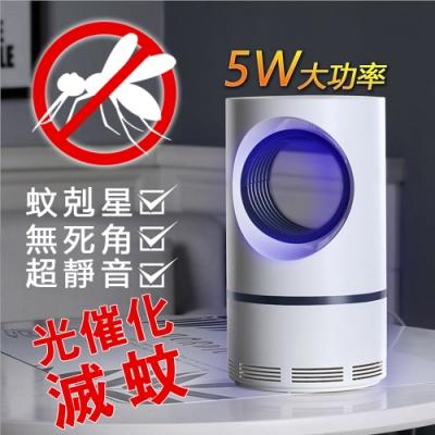 【Mavoly 美樂麗】第1代滅蚊高手 USB捕蚊燈 LI-001-W (風洞吸入式)