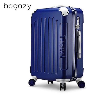 Bogazy  繽紛蜜糖25吋霧面行李箱(寶石藍)