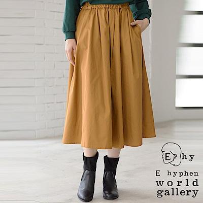 E hyphen 定番素色長裙