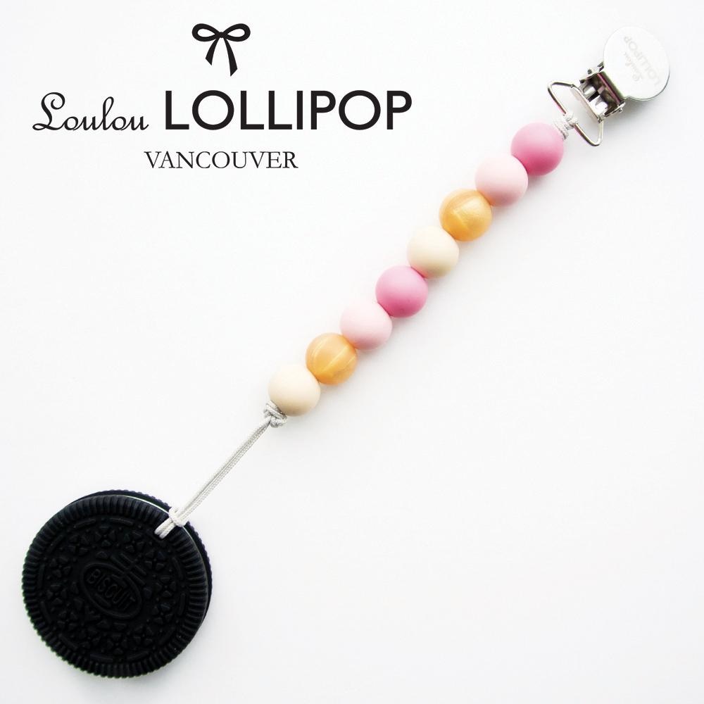 加拿大Loulou lollipop嬰幼兒巧克力夾心餅乾系列 固齒器組/奶嘴鍊夾-公主粉