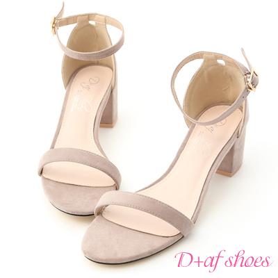 D+AF 氣質魅力.簡約一字繫踝中跟涼鞋*紫