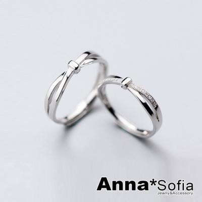 【3件5折】AnnaSofia 永結晶心 925純銀可調式戒指情侶對戒(銀系)