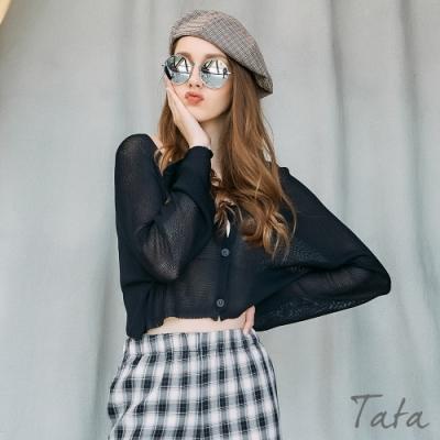 V領排扣短版針織外套 共四色 TATA-F