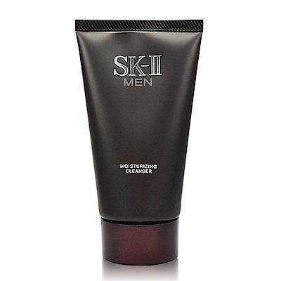 SK-II 男士活能保濕潔面乳120g 國際限定版