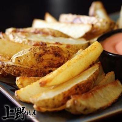【上野物產】美國進口 外酥內綿 德州帶皮原味薯條(250g/包) x10包