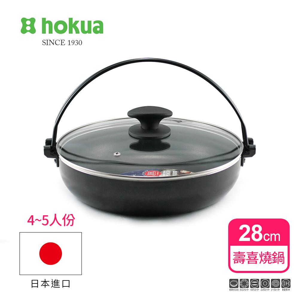 【日本北陸hokua】厚底不沾壽喜燒湯鍋28cm(含蓋) 4~5人份