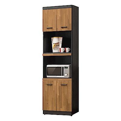 文創集 皮斯德時尚2尺木紋高餐櫃/收納櫃(三色可選)-60x40.5x200cm免組