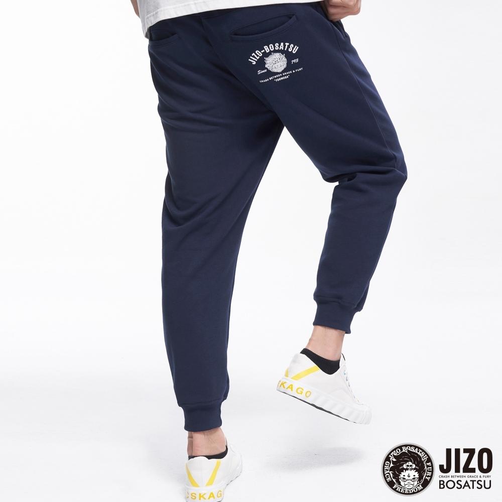 地藏小王 BLUE WAY -藍白基本LOGO棉長褲