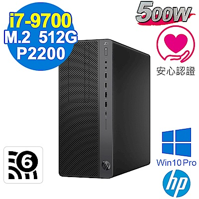 HP Z1 G5 Tower i7-9700/8G/M.2-512G/P2200/W10P