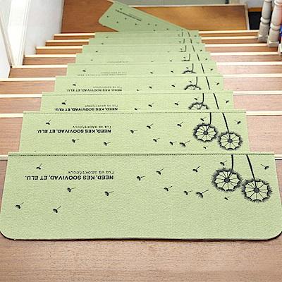 半島良品 可重覆黏貼樓梯止滑墊10入- 蒲公英 綠色