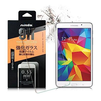 NISDA Samsung Galaxy Tab S4 鋼化 9H 0.33mm玻璃螢幕貼