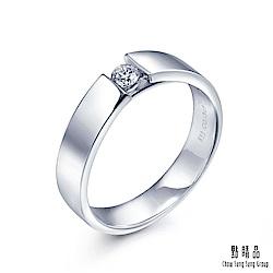 點睛品 鑽石女戒 Infinity 18K白金鑽石戒指