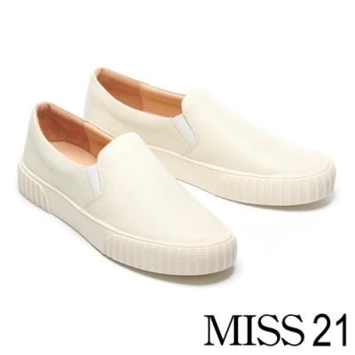 休閒鞋 MISS 21 極簡約純色全真皮厚底休閒鞋-米白