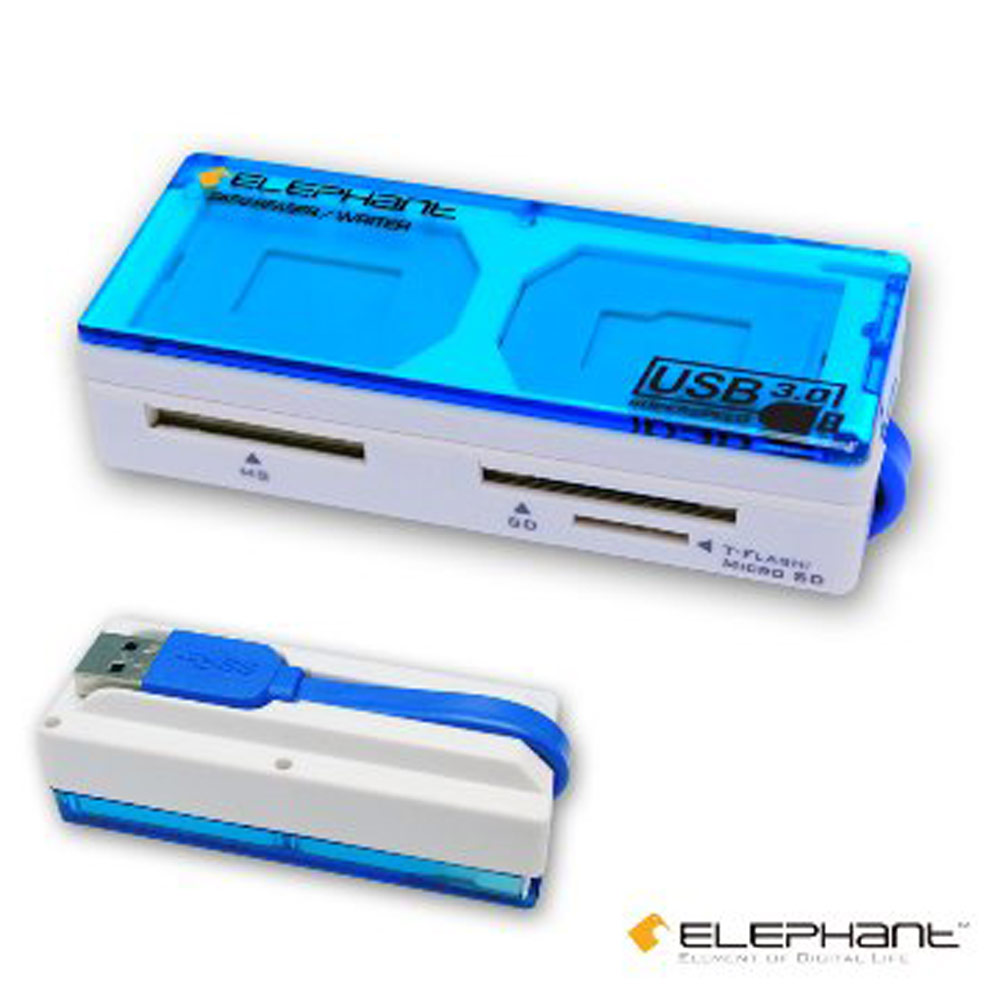 ELEPHANT All-in-One USB 3.0收納盒讀卡機(WER1012BL)