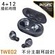 INTOPIC 廣鼎 真無線藍牙耳麥(JAZZ-TWE02) product thumbnail 1