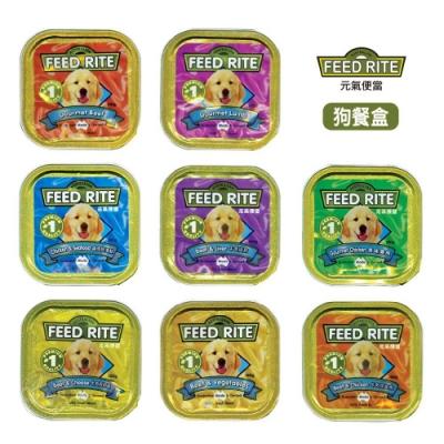 [24罐組] FEED RITE 元氣便當 100g 犬用餐盒 狗罐狗餐 送零食