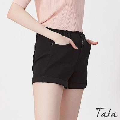 鬆緊腰反摺素色牛仔短褲 TATA