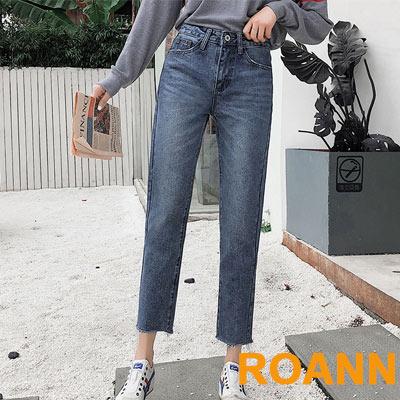 復古高腰直筒九分牛仔寬褲 (藍色)-ROANN