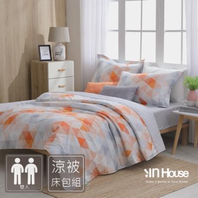 IN-HOUSE-柑橙稜鏡-200織紗精梳棉涼被床包組(雙人)