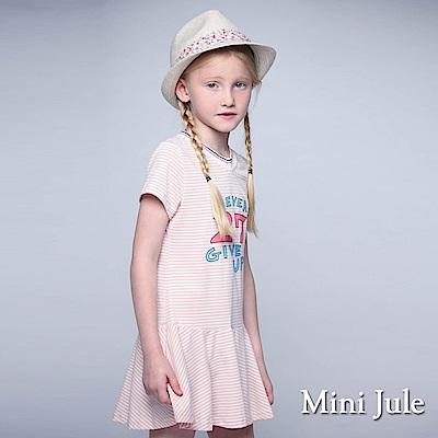 Mini Jule 童裝-洋裝 條紋V領27印花傘擺短袖洋裝(粉)