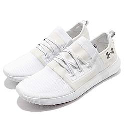 UA 慢跑鞋 Vibe 低筒 運動 男鞋