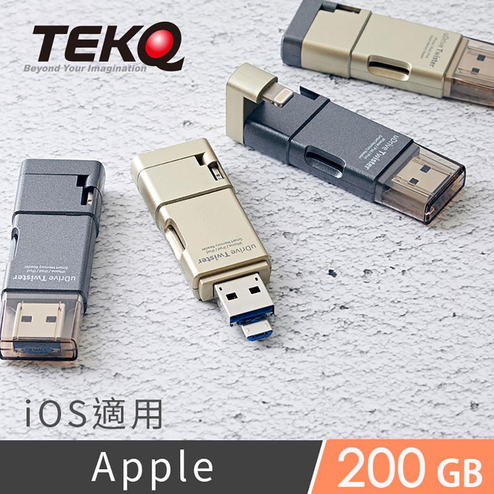 TEKQ uDrive Twister USB3.1 200G OTG雙頭蘋果碟 product image 1