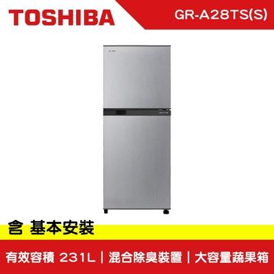 TOSHIBA東芝 231公升 雙門 變頻冰箱 GR-A28TS(S)