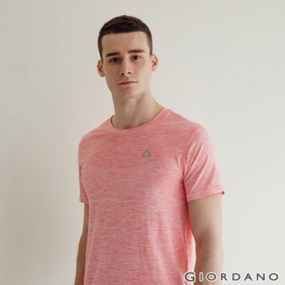 GIORDANO  男裝G-MOTION無縫涼感T恤 - 08 仿段彩鮭魚玫瑰紅