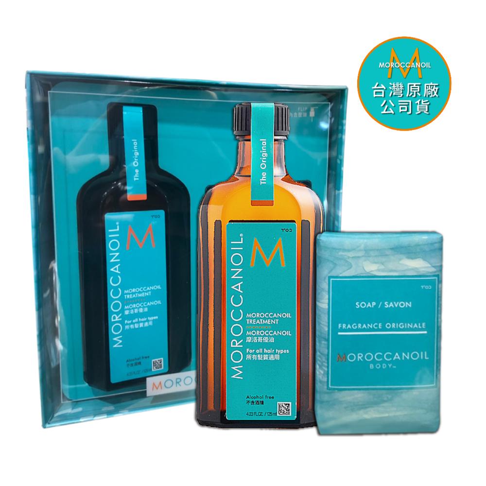 MOROCCANOIL 摩洛哥優油 愛皂禮盒